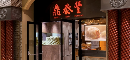 dintaifung-photo-p2